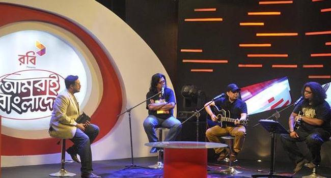 ইন্ডিপেন্ডেন্ট টিভিতে প্রচারিত 'আমরাই বাংলাদেশ' অনুষ্ঠানে পাইরেসি নিয়ে কথা বলছেন মাকসুদ, আইয়ুব বাচ্চু ও লিংকন